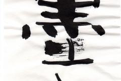002_bokujin