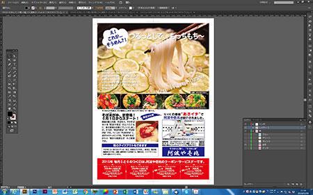 10_01_01_jpeg_e