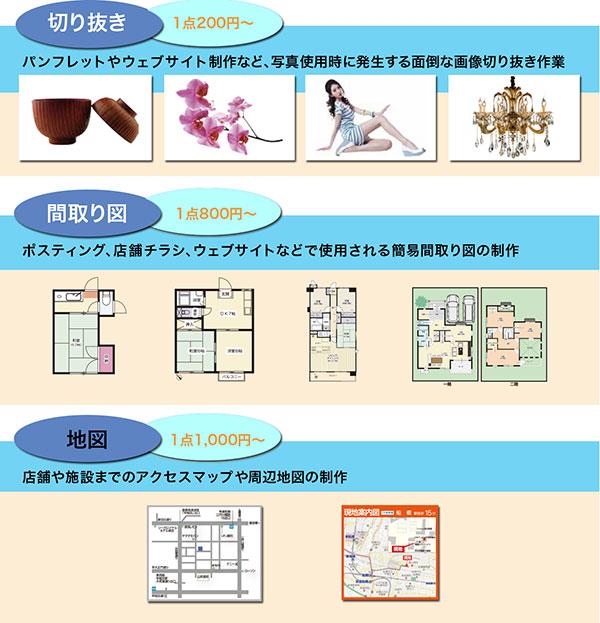 14_01_04_printing-list_dtp
