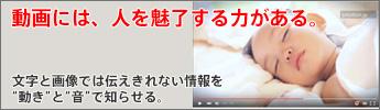 banner_mov