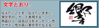 banner_horiguchi